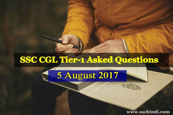 ssc-cgl-tier-1-asked-question