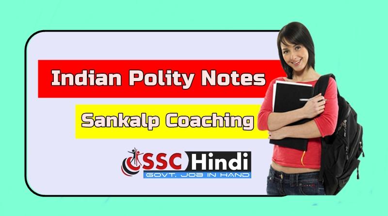 R S  Aggarwal Math Book In HINDI Pdf Download - SSC Hindi