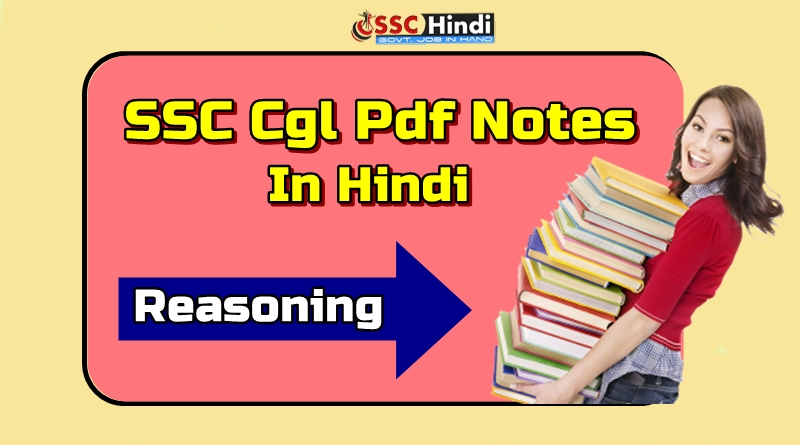 SSC-Cgl-Pdf-Notes