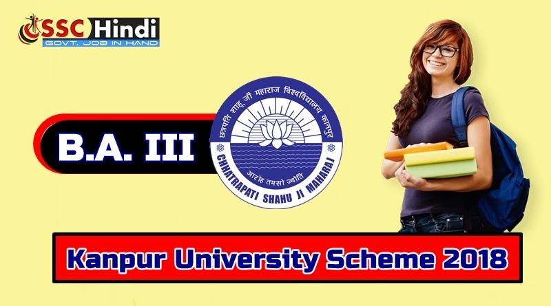 ba 3 Kanpur University Scheme Date Sheet 2018