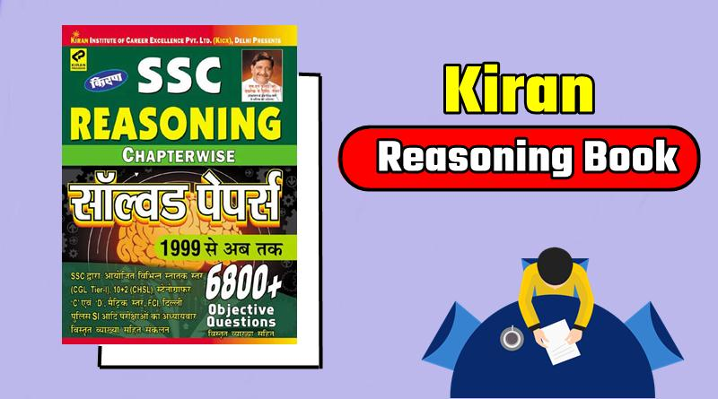 Kiran Reasoning Book In Hindi Pdf Free Download - SSC Hindi