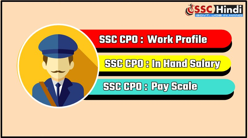 SSC CPO : Work Profile, Salary,Pay Scale, In Hand Salary