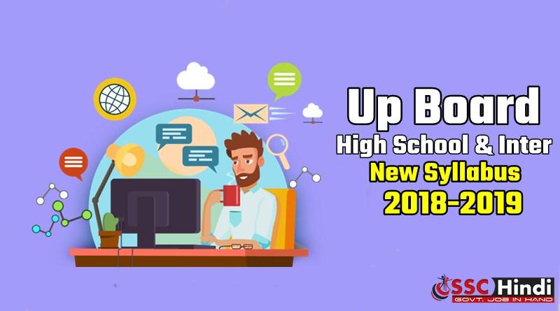 Up Board High School Inter New Syllabus 2018-2019 Pdf