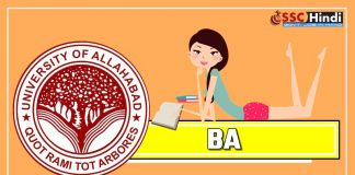 Allahabad-Univresity-AU-BA-1-BA-2-BA-3-First-Second-Third-Year-Result-2018