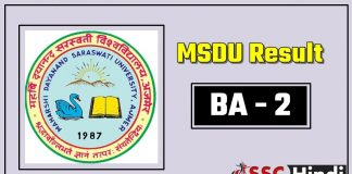 MDSU-BA-2-Second-Part-Year-Result-2018