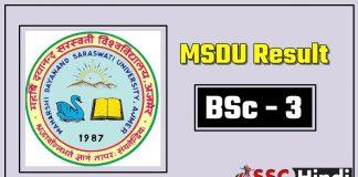 MDSU-BSc-3-Third-Part-Year-Result-2018