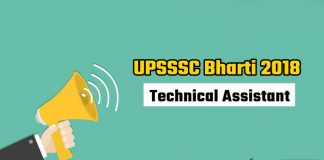 UPSSSC-Bharti-2018-Technical-Assistant
