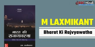 Bharat Ki Rajvyawatha M Laxmikant in hindi Pdf