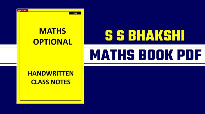 SS Bharti Maths Notes In Hindi PDF Download : BOOK - SSC Hindi