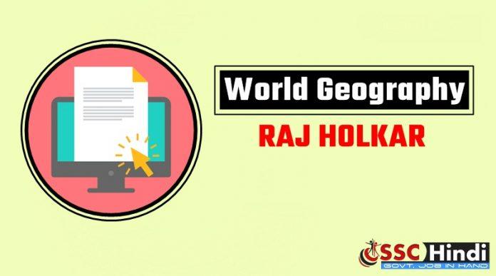 World Geography PDF In Hindi BY Raj Holkar