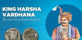 harshavardhana history in hindi