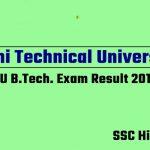 Delhi Technical Univesity [DTU] B. Tech Exam Result 2014