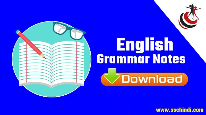 English Grammar Notes In Hindi By Ramphal Nain Pdf Download : Upkar