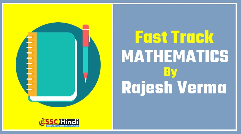 Fast Track Objective Arithmetics Book By Rajesh Verma Pdf