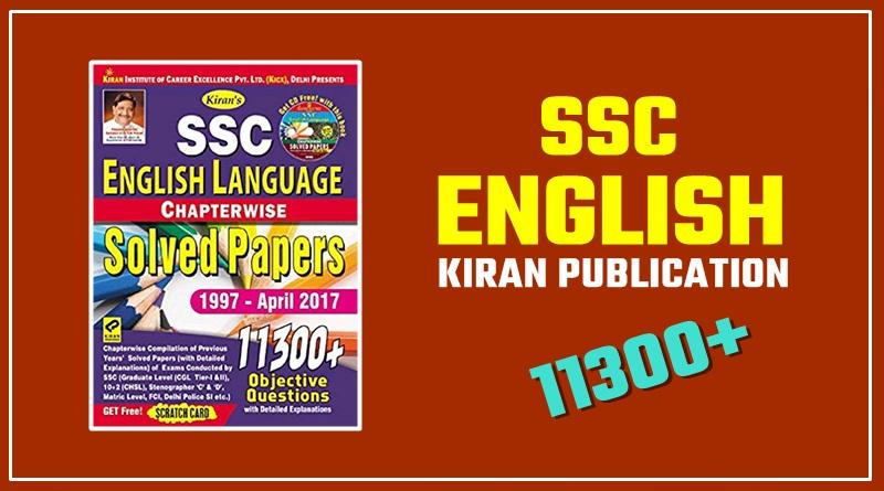 Kiran SSC English Book PDF