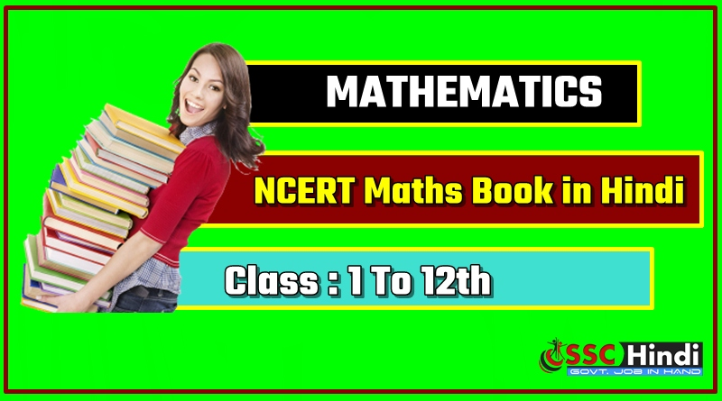 NCERT Maths Book in Hindi For Class 12,11,10,9,8,7,6,5,4,3,2
