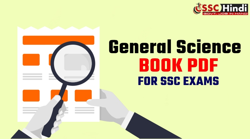 SSC General Science Book In Hindi Pdf Download - SSC Hindi