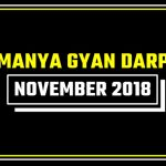 Samanya-Gyan-Darpan-November-2018-PDF-In-Hindi