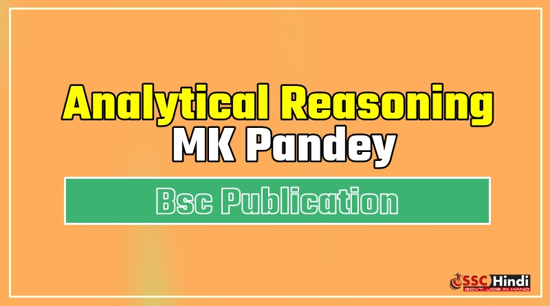 analytical reasoning by mk pandey bsc publication pdf free download