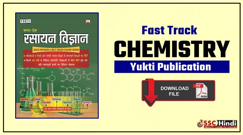 Fast Track Chemistry (Rasayan Vigyaan) Pdf By Yukti Publication In