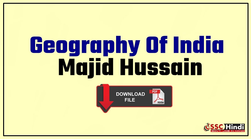 Geography Of India By Majid Hussain Pdf Download [Free