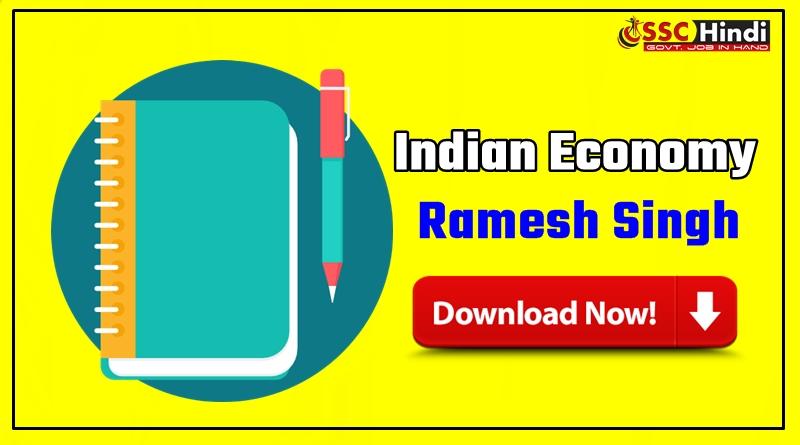 Ramesh Singh Pdf