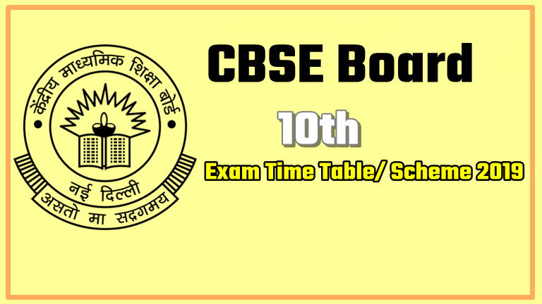 cbse time table 2019 class 10 pdf download