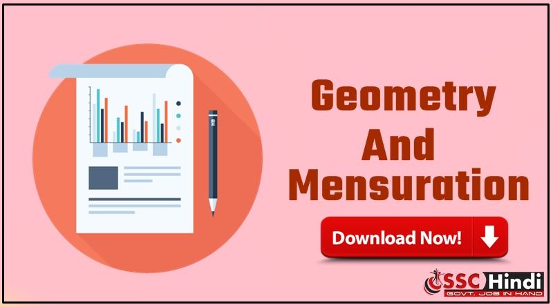 Geometry and Mensuration Pdf Download For SSC : Hindi