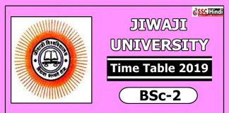 Jiwaji University BSc 2 Second Time Table 2019