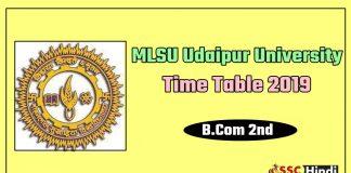 MLSU Udaipur University B.Com 2nd Time Table 2019