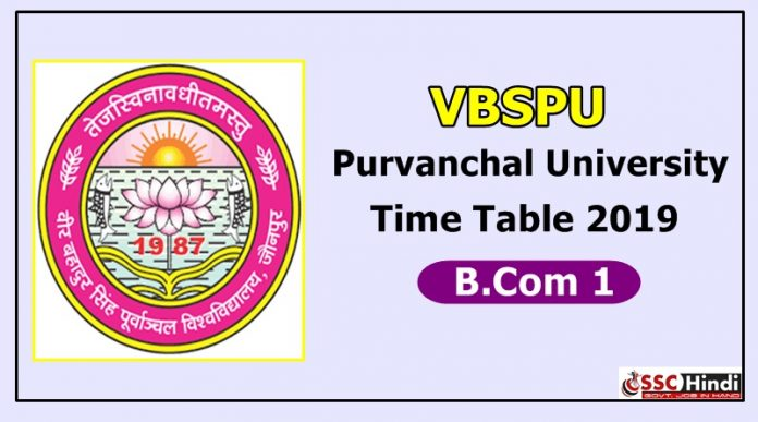 Purvanchal University [VBSPU] B.Com 1 Time Table 2019
