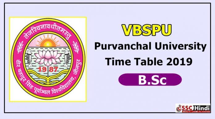 Purvanchal University [VBSPU] B.Sc Time Table 2019