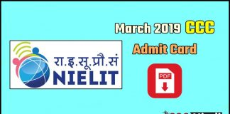 March 2019 CCC Admit Card Download By NIELIT