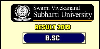 SVSU Subharti BSC 1st 2nd 3rd Year Result 2019