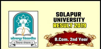 Solapur University BCom 2nd Year Result 2019