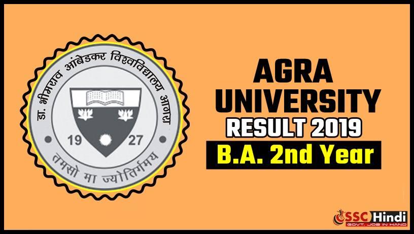 Agra University BA 2nd Year Result 2019 DBRAU - SSC Hindi
