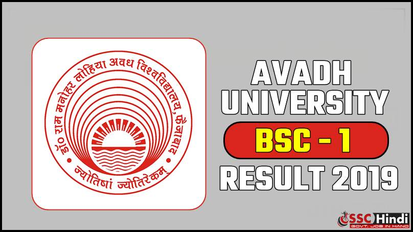 By Photo Congress || Rmlau B sc Ag Result With Marksheet 2018