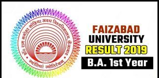 Faizabad University BA 1st Year Result 2019 RMLAU