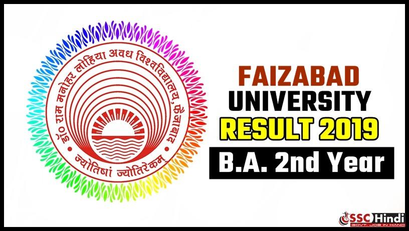 Faizabad University BA 2nd Year Result 2019 RMLAU - SSC Hindi