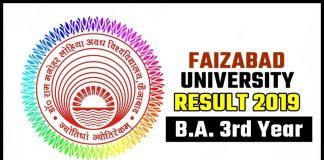 Faizabad University BA 3rd Year Result 2019 RMLAU
