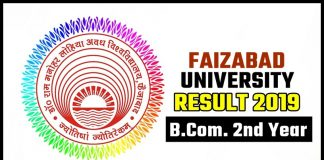 Faizabad University BCom 2nd Year Result 2019 RMLAU