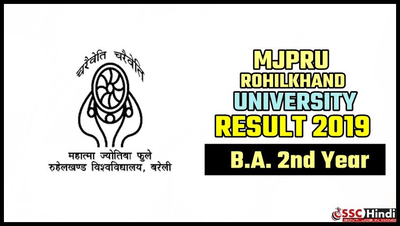 MJPRU BA 2nd Year Result 2019 Rohilkhand University - SSC Hindi