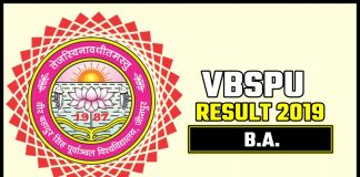 VBSPU BA 1st 2nd 3rd Year Result 2019
