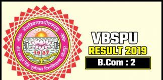VBSPU BCom 2nd Year Result 2019