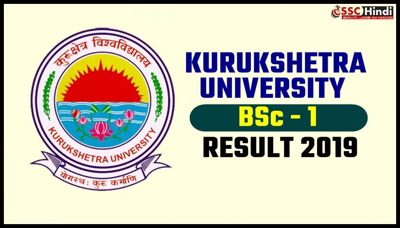 Js university result 2019 bsc 1st year