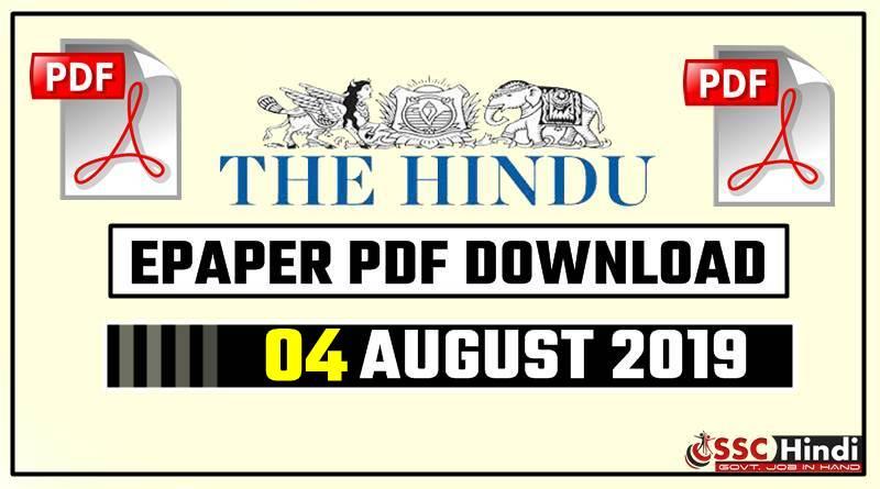 4 August 2019 : The Hindu Epaper PDF Download - SSC Hindi