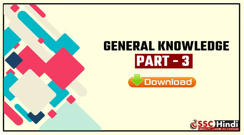 GK Question Answer PDF : SSC CGL GS Notes Part - 3 In Hindi