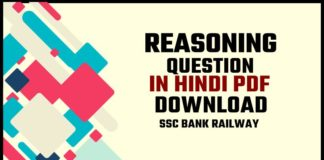 Reasoning Question In Hindi Pdf Free Download For SSC Bank Railway