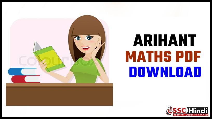 arihant math books free download pdf in hindi