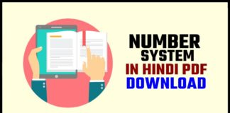 Number System Pdf In Hindi Download